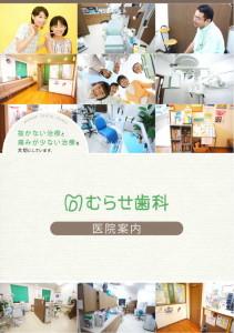 ebook01image